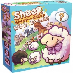 Sheep, Sheep and Sheep