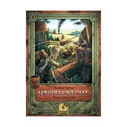 Haspelknecht (Masterprint)